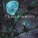 ChaosAttractor/いとうかなこ