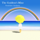 The Goddess's Mine/荒川宗一郎