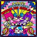 SHIBUYA OIRAN WARM UP GIRLS EP/ナマコプリ