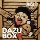 DAZU BOX2/DAZU-O