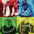 ケペラギ feat.CK, DABO, レイザーラモンRG/L-VOKAL