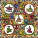 からっぽ/英心 & The Meditationalies