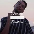 Emotion/大地