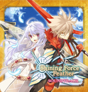 Shining Force Feather SOUNDTRACK/SEGA