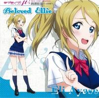 ラブライブ! Solo Live! from μ's 絢瀬絵里 Beloved Ellie