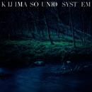 MONO/KIJIMA SOUND SYSTEM