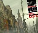 TVアニメ「血界戦線」オリジナル・サウンドトラック/岩崎太整
