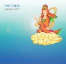 太陽を追いかけて/THE CHESS