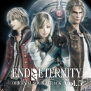 END OF ETERNITY ORIGINAL SOUNDTRACK Vol. 5/SEGA
