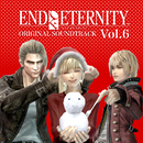 END OF ETERNITY ORIGINAL SOUNDTRACK Vol. 6/SEGA