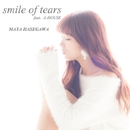 smile of tears feat. A-HOUSE/長谷川万射