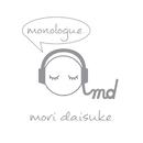 monologue/森大輔