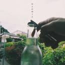 日々のゆくえ/Ukiyo Girl
