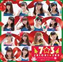 桜 graduation/7☆3