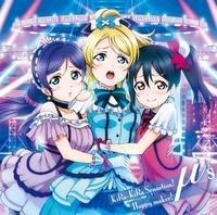 KiRa-KiRa Sensation! / Happy maker!