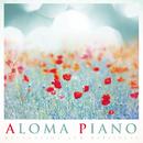 心を癒す アロマ・ピアノ ~四葉 ヒーリング・ピアノ・セレクション~/四葉