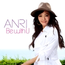 Be with U -Single Ver.- duet with SHIKATA/杏里