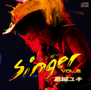 Singer Vol.2/葛城ユキ