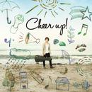 Cheer up!/田中雄也