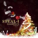 ラストクリスマス -2015 ver.-/STEAL-I