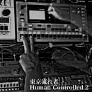 Human Controlled 2/東京流れ者