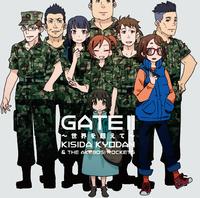 GATE II ~世界を超えて~(ハイレゾ音源)/岸田教団&THE明星ロケッツ