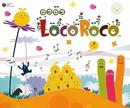 ロコロコのうた/LocoRoco