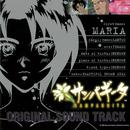 「サンパギータ」オリジナル・サウンドトラック/サンパギータ