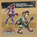 ダーククロニクル オリジナル・サウンド・トラックス/ダーククロニクル