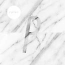 Reverie/Postiljonen