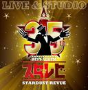 35th ANNIVERSARY BEST ALBUM(初回限定盤)/STARDUST REVUE