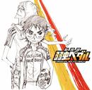 『劇場版 弱虫ベダル』オリジナル・サウンドトラック/沢田 完