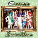 Stardust Dream Ctype/マイドラゴン