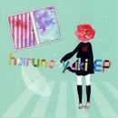 haruno yuki EP/結川ユイ