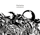Palette/DJ HAMAYA