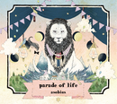 parade of life/asobius