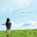 自律神経に優しいヒーリング ~ストレス解消のための音楽~/RELAX WORLD