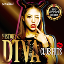 HISTORY OF DIVA -CLUB HITS-/DJ 大門弥生