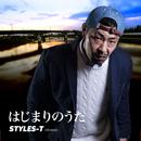 はじまりのうた/STYLES-T