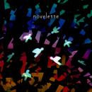 novelette/成山 剛
