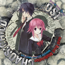 High Resolution Soundtracks CHAOS;CHILD/阿保剛