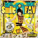Smile☆FAV/池本真緒
