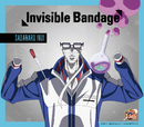 Invisible Bandage/乾 貞治