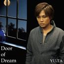 Door of Dream/YU-TA