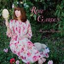 ROSE GARDEN/三上響子