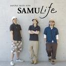 SAMU Life/SAMURAI BLUES SUNS