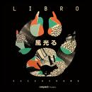 風光る/LIBRO