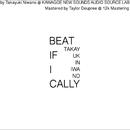 Beatifically/Takayuki Niwano