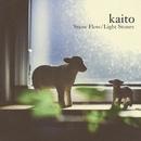 Snow Flow/Light Stones - digital/Kaito