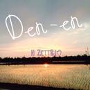 Den-en/H ZETTRIO